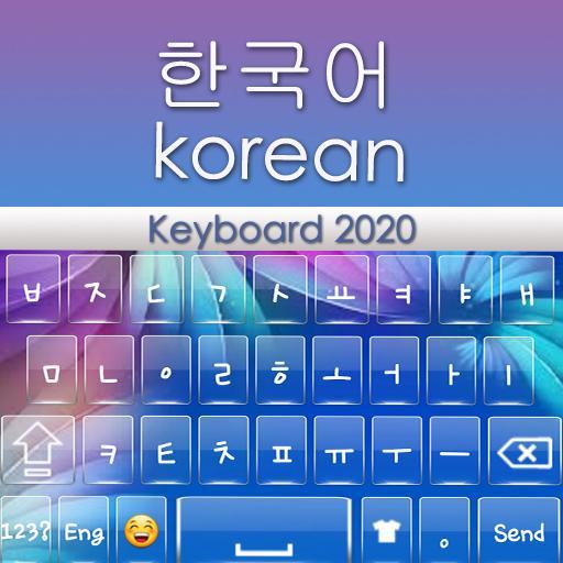 Korean Keyboard 2020 Apps On Google Play