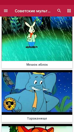 Russian cartoons  screenshots 2