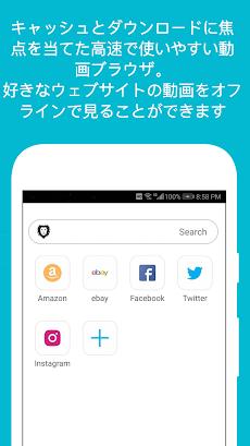 無料 アプリ 動画 ダウンロード