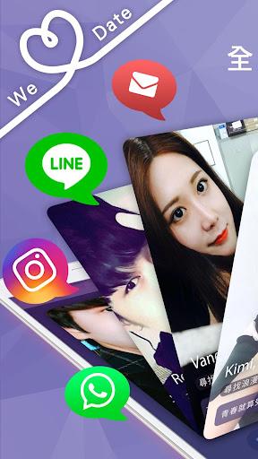 WeDate - u7d04u6703u6200u611bu4ea4u53cb Dating App 1.32 Screenshots 1