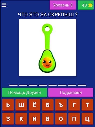 u0421u043au0440u0435u043fu044bu0448u0438 3 8.15.4z screenshots 14
