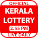com.kerala.state.lottery.results