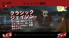 Friday the 13th: キラー Puzzleのおすすめ画像3