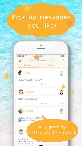 Find Japanese Penpal  Shimagurashi Message Bottle android2mod screenshots 3
