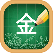 Chinese Alphabet, Chinese Letters Writing