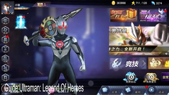 Baixar Ultraman Legend of Heroes APK 1.1.5 – {Versão atualizada} 3