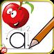 書き取り練習 子供英語アルファベット書き方 - Androidアプリ