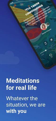 Mo: Meditation & Sleep