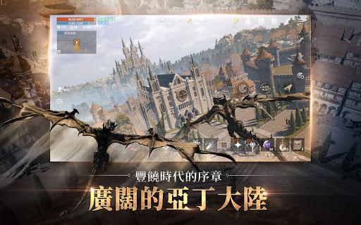 u5929u58022M Apkfinish screenshots 7