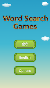 Hindi Word Search Game (English included) 4