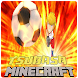Mod Tsubasa Dream Team - Anime Heroes Minecraft PE - Androidアプリ