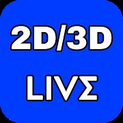 Myanmar 2D/3D Live - မြန်မာ ၂လုံးထီ ၃လုံးထီ