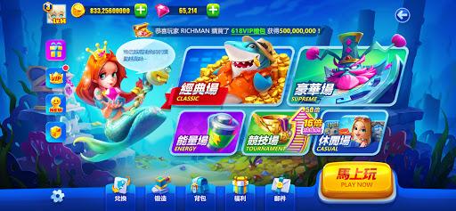 Jackpot Fishing2 android2mod screenshots 5