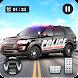本当の警察 シークレットミッション- 無料シューティングゲーム