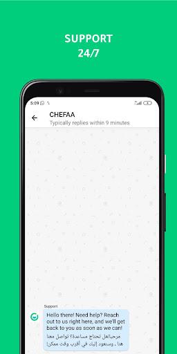 Chefaa - Pharmacy Delivery App V11.1.20 screenshots 6