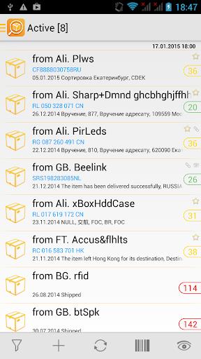 TrackChecker Mobile  screenshots 1