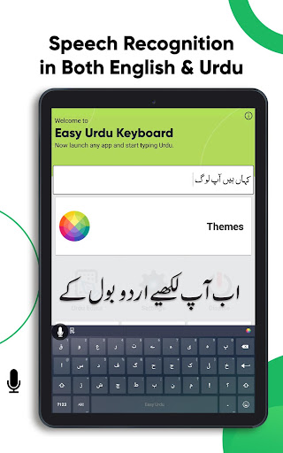 Easy Urdu Keyboard 2021 - u0627u0631u062fu0648 - Urdu on Photos 4.7 Screenshots 10