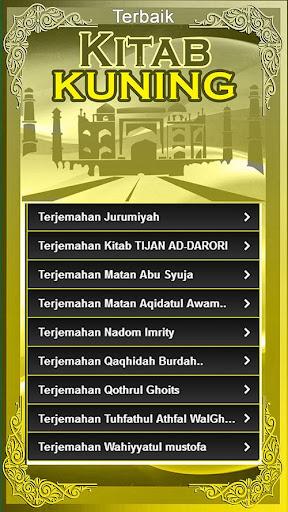 Kitab Kuning dan Terjemahan Terlengkap 3.17 screenshots 1
