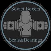 Soviet Boxers IMZ KMZ