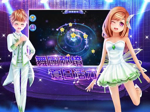 u6200u821e android2mod screenshots 8