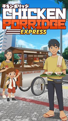 Bubur Ayam Express 0.36 screenshots 1