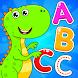 赤ちゃんの学習ゲーム幼児2、3、4歳児のための