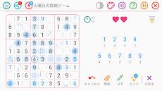 数独 - ナンプレ:日本のパズルゲームのおすすめ画像5