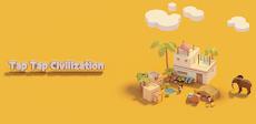タップタップ文明 ~ 放置系都市作りゲームのおすすめ画像1