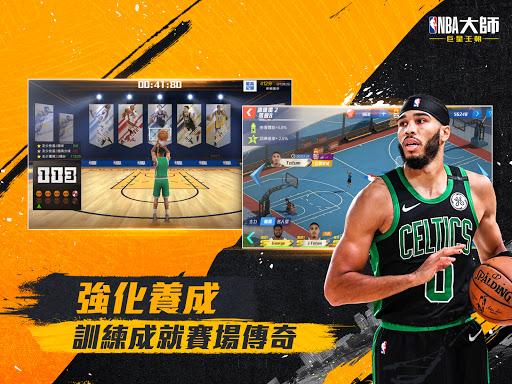 NBAu5927u5e2b Mobile - Carmelo Anthonyu91cdu78c5u4ee3u8a00 3.9.10 screenshots 14