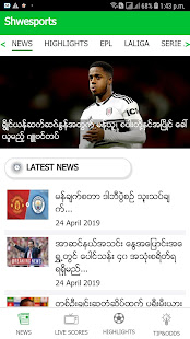Shwe Sports 2.2.1 Screenshots 2