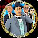 Agatha Christie - The ABC Murders - Androidアプリ