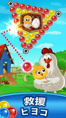 Farm Bubbles Bubble Shooter Puzzle バブルシューター フレンジーのおすすめ画像2