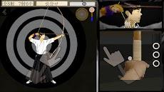 ひとり弓道-One archer-のおすすめ画像3
