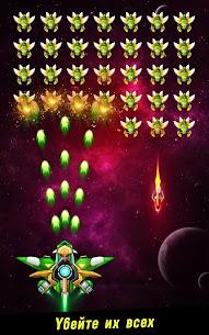 Space shooter – Galaxy attack MOD APK 1.522 (VIP Unlocked, Money) 9