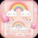 最新版、クールな Rainbow Clouds のテーマキーボード