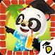 Dr. Pandaタウン: バケーション - Androidアプリ