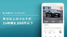 Anyca (エニカ) - 乗ってみたいクルマに出会えるカーシェアアプリで個人間カーシェアリングのおすすめ画像5