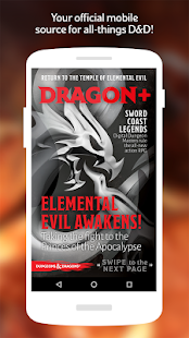 Dragon+ Screenshot