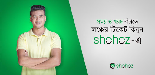 Shohoz- Launch/Steamer Tickets - Apps on Google Play