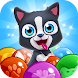 Pet Paradise - Bubble Pop - Androidアプリ