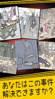 推理ゲーム TheBEST - 謎解き推理アプリのおすすめ画像3