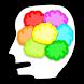 私の脳地図 - Androidアプリ