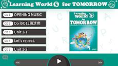 Learning World TOMORROWのおすすめ画像2