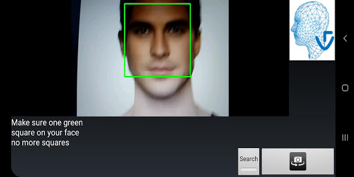 Face Recognition 7.0 Screenshots 4