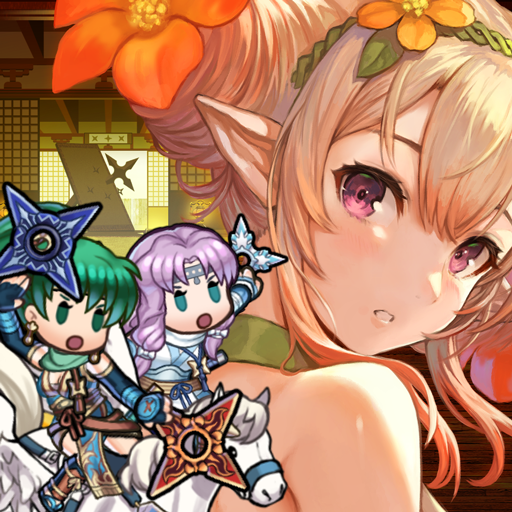 The In the Moment summoning event is here, with Lyn and others in ninja garb!