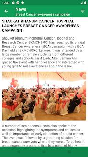 Shaukat Khanum App 3.7.6 screenshots 4