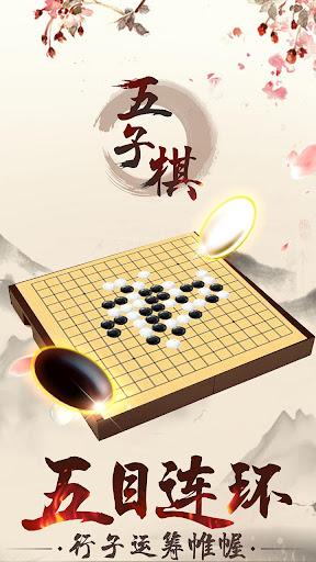 Gomoku Online u2013 Classic Gobang, Five in a row Game 2.10201 screenshots 15