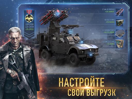War Commander: Rogue Assault modavailable screenshots 7