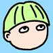 グッドモーニング山田家 - Androidアプリ