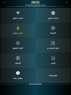 AXUN - Home Automation screenshots 9